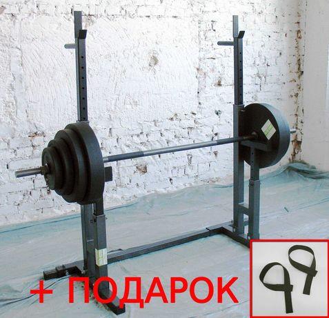 Штанга 120 кг. Производитель Falco Sport.