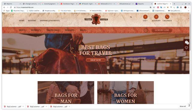 MasterBuffalo - интернет магазин кожаных сумок