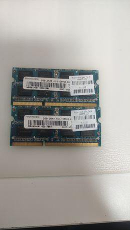 2Gb PC3L para portátil