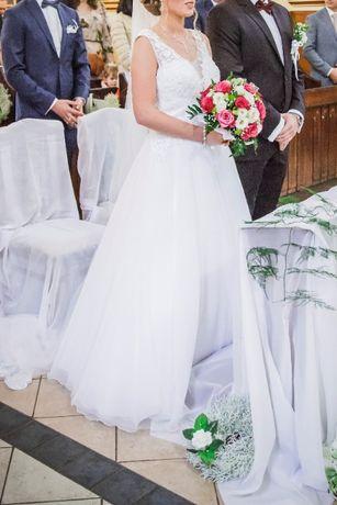 Suknia ślubna. Super okazja