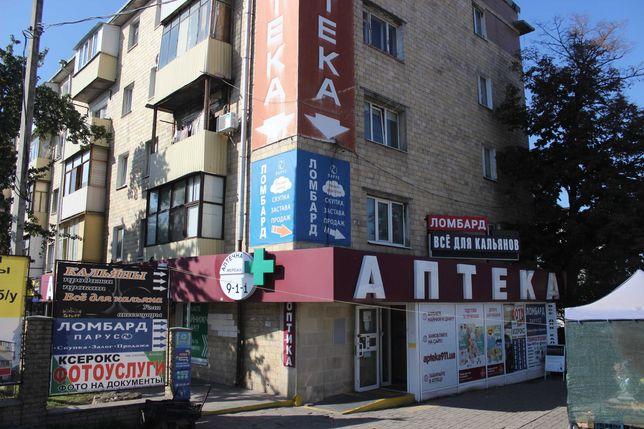 Cдам часть магазина в аренду на Одесской