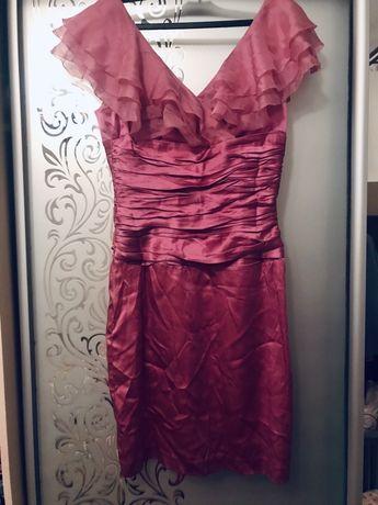 Брендовое атласное нарядное платье с шифоном BSBG MAXAZRIA