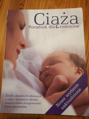 Ciąża, Poradnik dla rodziców
