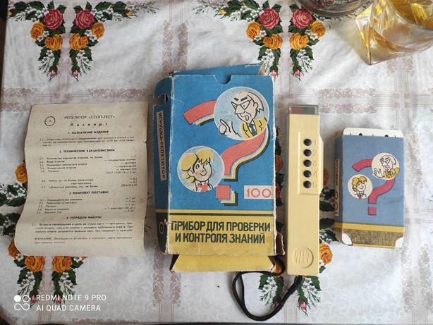 Игрушка репетитор, Прибор для проверки знаний правил ПДД