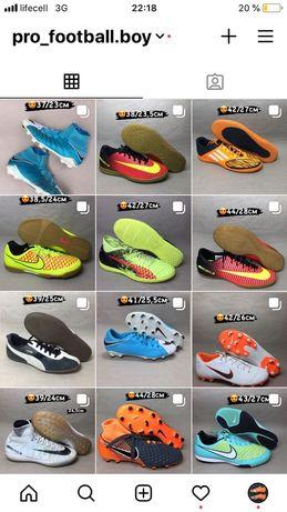 Футбольные Бутсы | Копочки , Бутси ,Adidas, Nike, Puma