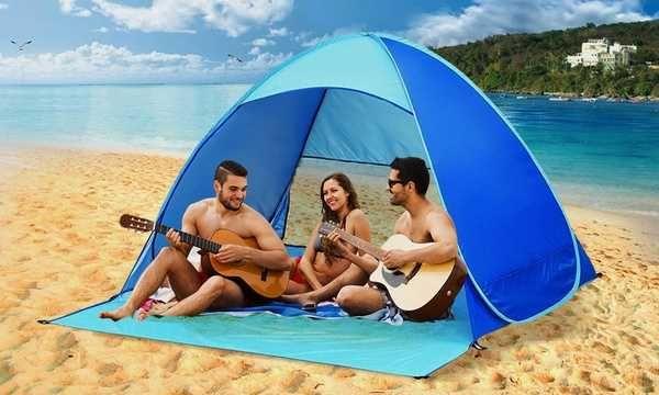 Тент-палатка пляжная автоматическая 165*150*110 см. Есть Опт/Дроп