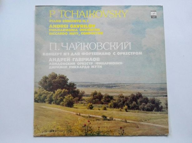 LP/ P. Tchaikovsky - Concerto No. 1 (A. Gavrilov) - winyl