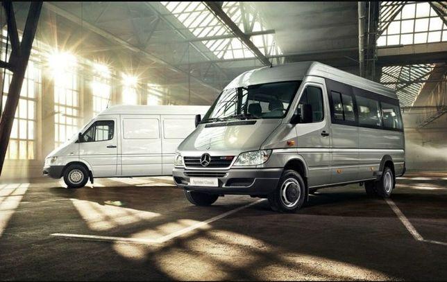 Пассажирские перевозки, грузовые перевозки, Лафета Евакуатор .