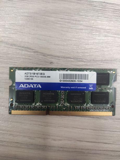 Модуль памяти для ноутбука Adata DDR3 2GB 1600 MHz