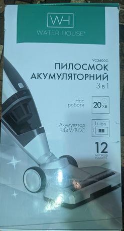 Пилосмокт 3 в 1 акумуляторний