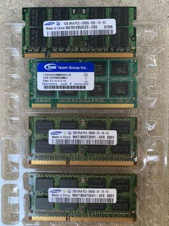 RAM DDR3 2x2gb i DDR 2 2x1+2gb uzywane sprawne