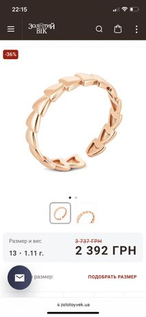 Золотое кольцо золотой век