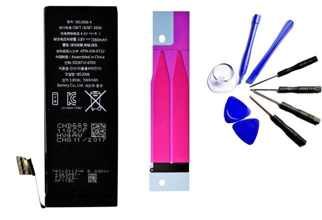 NOWA BATERIA Akumulator do telefonu Apple iPhone 5 5S 5C SE 6 6S 6S+