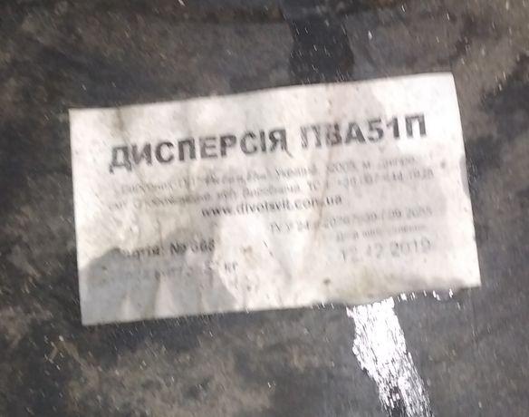 Дисперсия ПВА 51П.