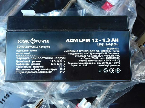 Аккумулятор  Logik Power AGM LPM 12V-1.3 Ah