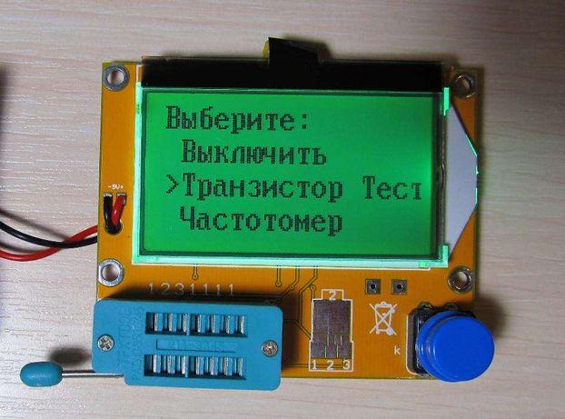 Тестер ESR LCR транзисторов. Русская прошивка.