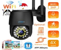 Kamera WiFi Zewnętrzna 3MP Automatyczne Śledzenie Obiektu Slot SD 128G