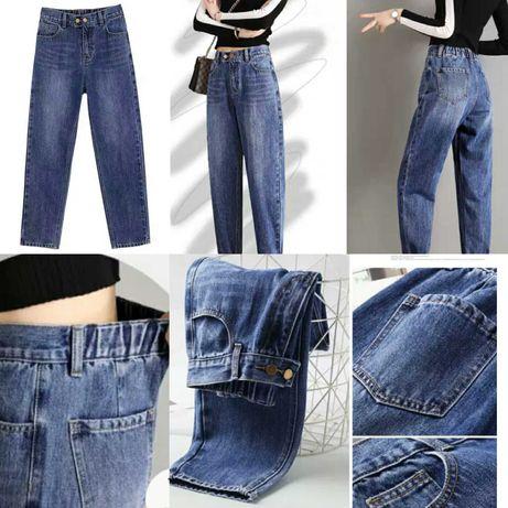Женские джинсы 5XL