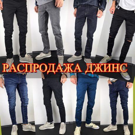 ОСЕННИЕ СКИДКИ -50%на4е Мужские Джинсы Черные Штаны Зауженные Брюки