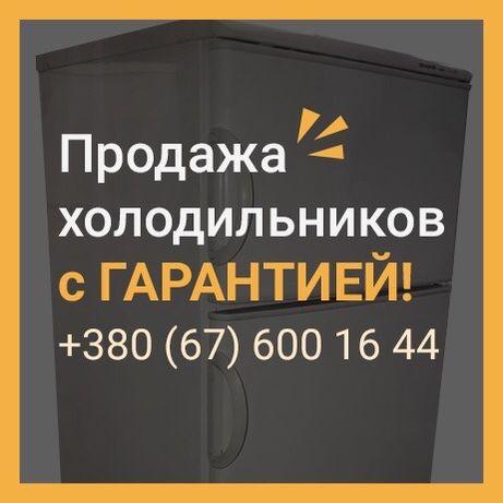 Двухкамерный холодильник Snaige кап.ремонт, с ГАРАНТИЕЙ