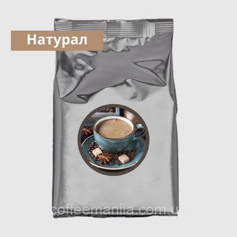 Кофе ароматизированный 1 кг Натурал