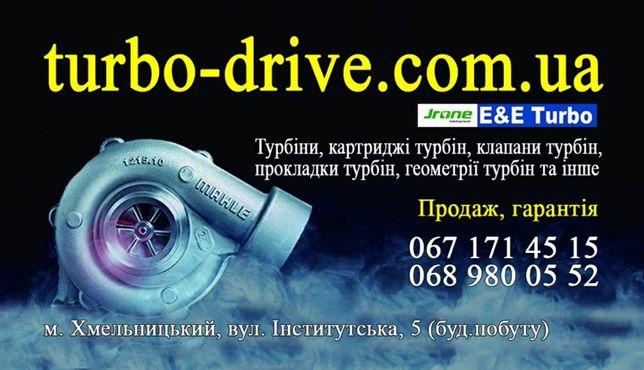 Картридж турбины - Ремонт турбин