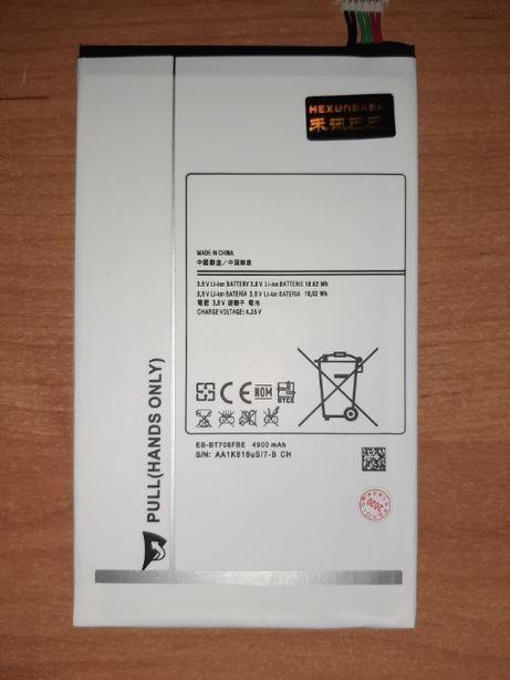 Аккумуляторная батарея (4900 mAh) для Samsung Galaxy Tab S 8.4 T700