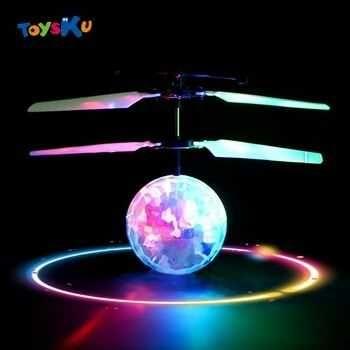 Летающая игрушка Flying Ball, светящийся шар вертолет с пультом