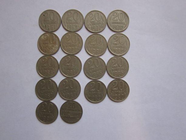 Погодовки СССР, обиходные монеты 1, 2, 3, 5, 10, 15, 20, копеек