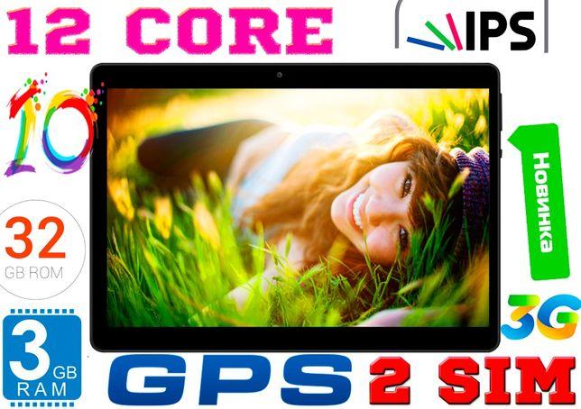 Планшет-телефон Asus Pro 10 2Sim, 12 ЯДЕР, 2/32GB, GPS, 3G,Корея, IPS