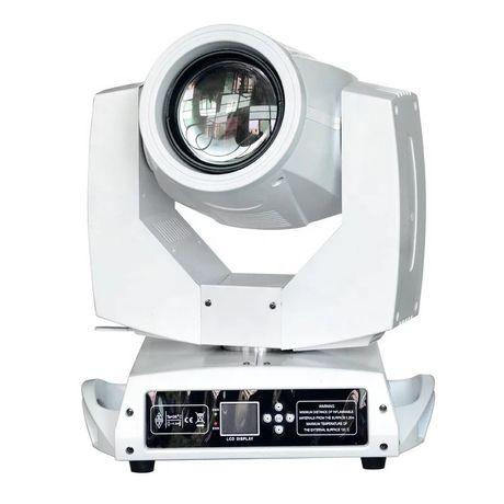 Beam 230 7R белый корпус