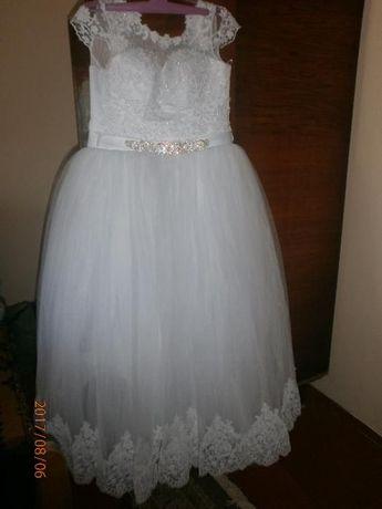 Весільне плаття (сукня)