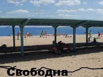 К ПЛЯЖУ ЛУЗАНОВКА  5 мин ходьбы с видом на море для 4 человек СВОЯ-1
