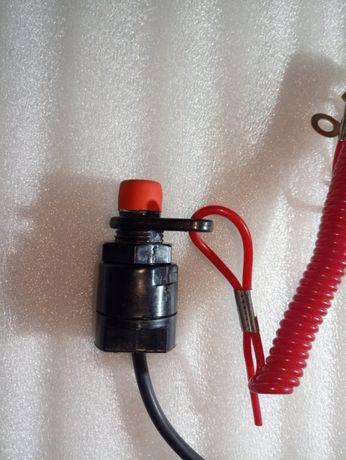 Corte corrente moto corta extensão quad