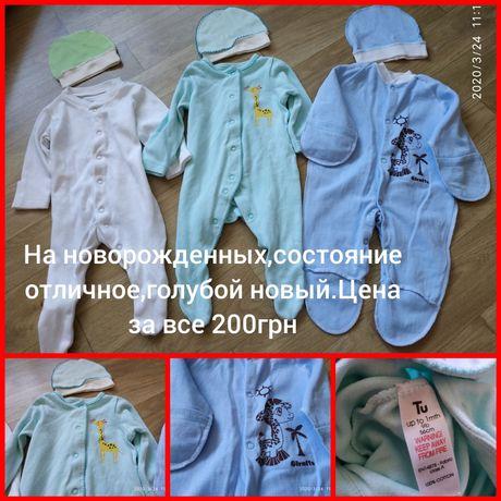 Человечек,боди,бодик, одежда для новорожденных