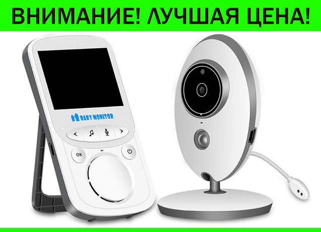 "Видеоняня радионяня VB605 с экраном 2.4"" термометром, видео радио няня"