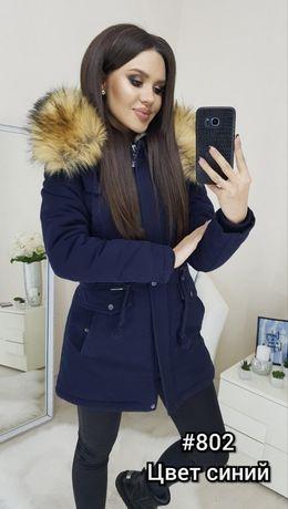 Зимняя женская теплая куртка парка