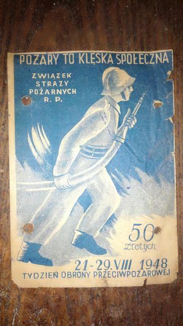 Stary dokument Straż pożarna 1948 rok