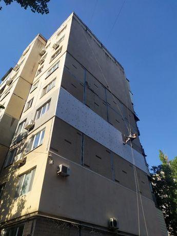Утепление стен фасадов Высотные работы