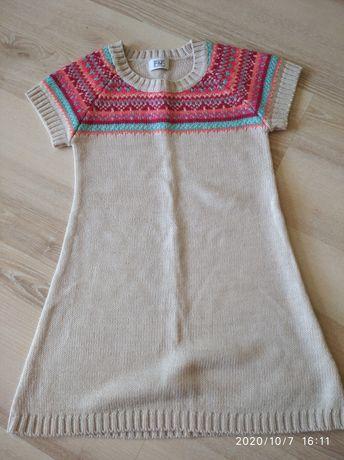 """Sukienki """"sweterkowe"""""""