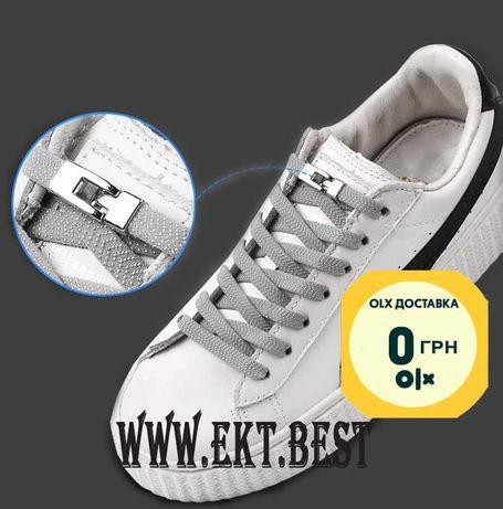 Шнурки без завязок на зацепах