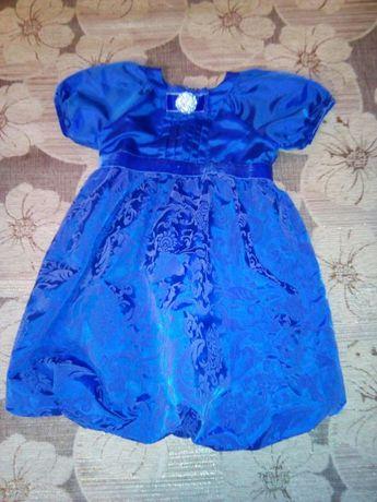 Плаття для свята