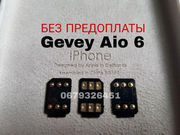 БЕЗ НАСТРОЙКИ Gevey Aio 6 r-sim gpp на на любой IPHONE