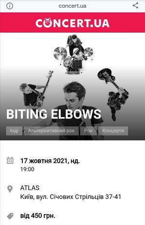 2 квитки на Biting Elbows, Київ