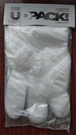 Продам перчатки полиэтиленовые одноразовые. Могу отправить олх доставк