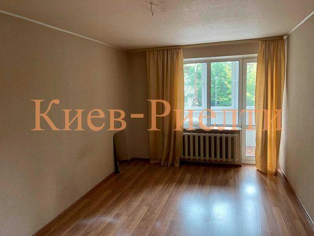 Продам 1к Ильенка (Мельникова) 7, метро Лукьяновская