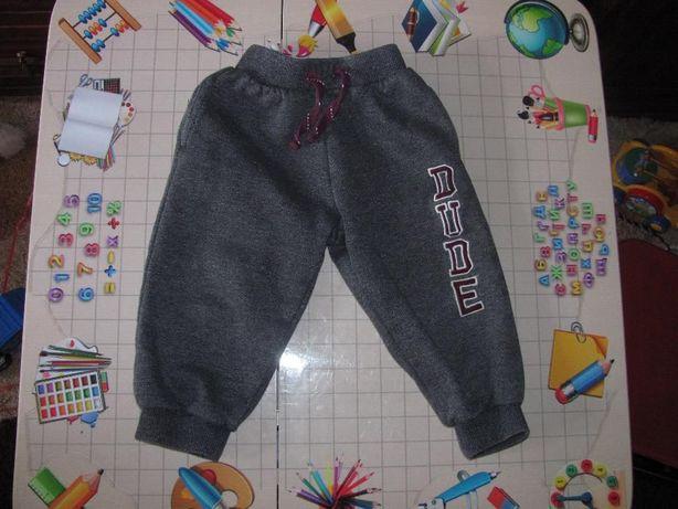 Спортивные штаны на мальчика утепленные