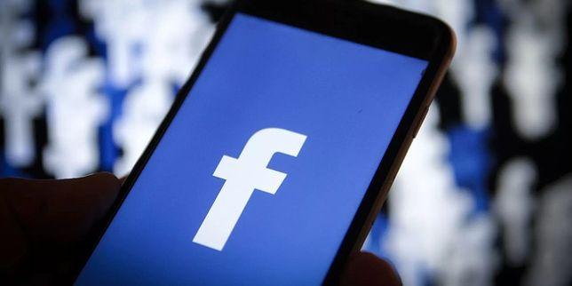 Берем в аренду Facebook аккаунт