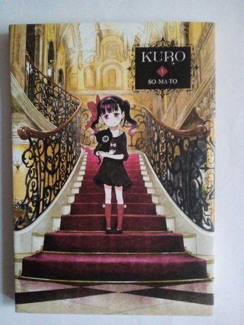 Mangi KURO light manga FATE