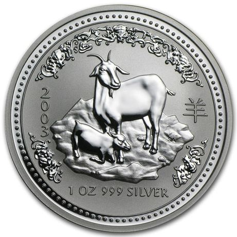 "Монета ""Код Козы"" 2003 г. Австралия. 1 доллар. Серебро 999 пробы."